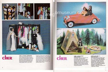 1977 Cher Catalog