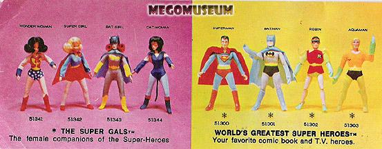 1974 Insert Catalog Mego