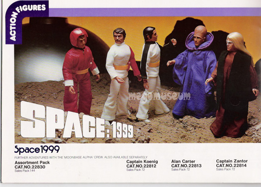 1977 Palitoy catalog shows the Mego Space:1999 line up
