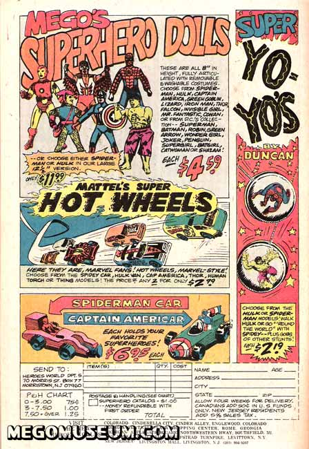 Mego Superheroes ad from heroes world