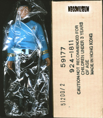 Mego Blank Captain Kirk had a different insignia