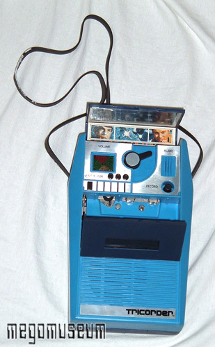 A working tape recorder that's rarely found working