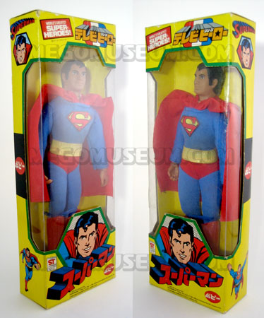 Superman Mego Japanese Popy Box with Neal Adams art