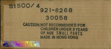 Catalog Box for Scarecrow