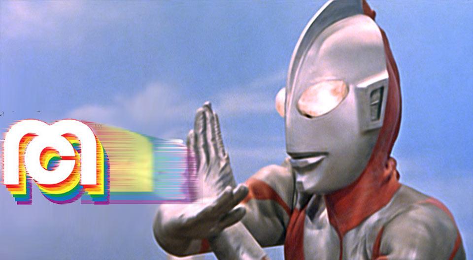 Mego Ultraman